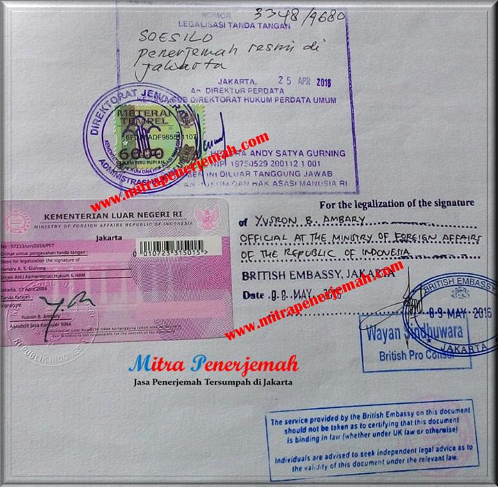 Legalisasi Dokumen di Kedutaan Inggris