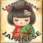 Profesi Penerjemah Bahasa Jepang di Indonesia