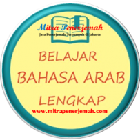 Ebook Kamus Arab Indonesia