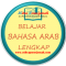 Serba-Serbi Penerjemah Bahasa Arab