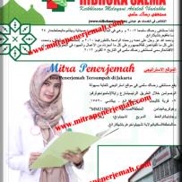 Gallery Penerjemah Dokumen