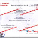 Dokumen Terjemahan