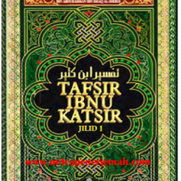 Ebook Gratis Tafsir Ibnu Katsir