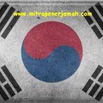 Penerjemah Bahasa Korea